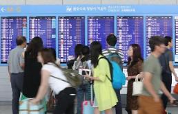 .2018年上半年韩国航空客运量创历年同期新高.