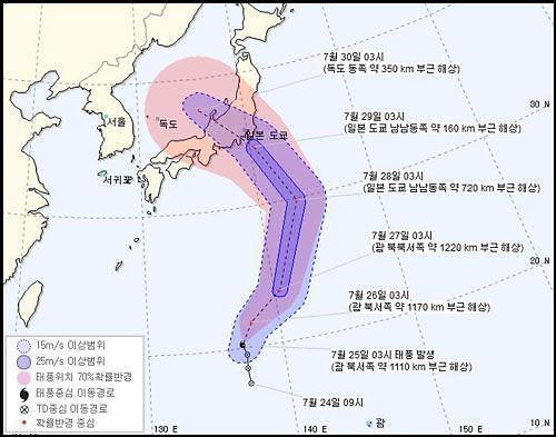 """第12号台风云雀生成 能否给韩国""""降温""""受关注"""