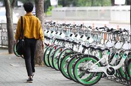 .韩政府给共享单车免费配备头盔 不到一周近三成被盗.