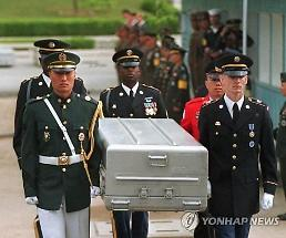 U.S. plane leaves for N. Korea to carry remains: Yonhap