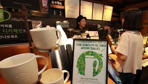调查:韩多数咖啡店快餐店尚不提倡自带杯子