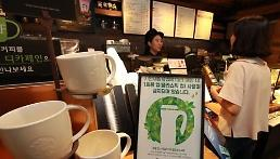 .调查:韩多数咖啡店快餐店尚不提倡自带杯子.