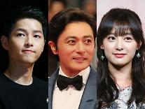 チャン・ドンゴン&ソン・ジュンギ&キム・ジウォン、tvN新ドラマ「アスダル年代記」で共演