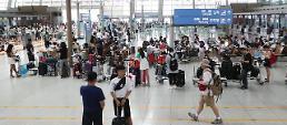 .仁川机场第一航站楼翻修预计2022年完工.