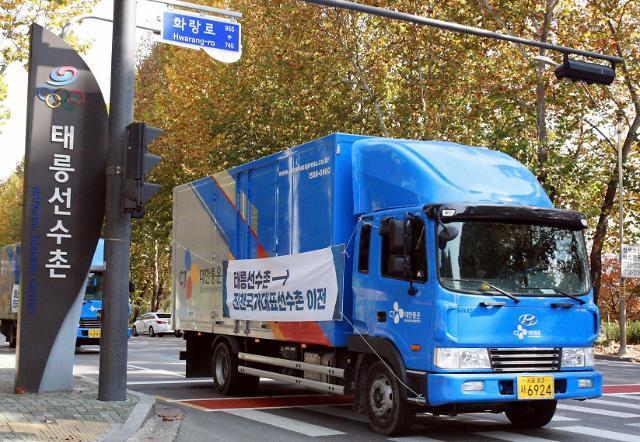 CJ Logistics responds to reported bid for German logistics company