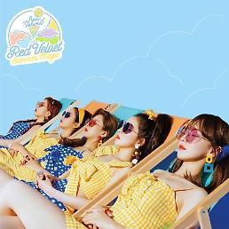 .Girl band Red Velvet to release summer-themed album next week.