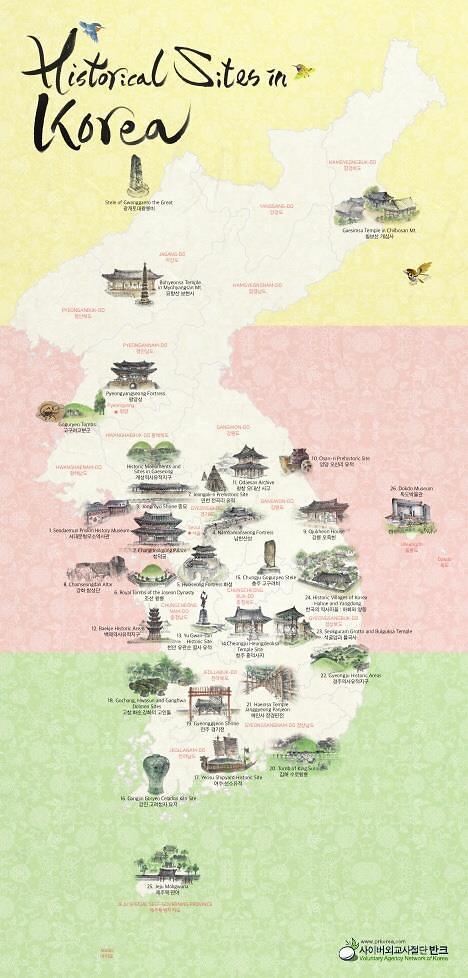 调查:昌德宫成今夏访韩外国游客最爱宫殿