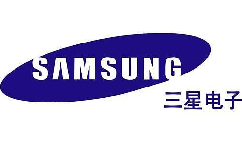 三星电子第二季营业利润为14.9万亿韩元 同比增5.7%