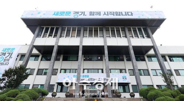 [경기도] 잘못 부과된 지방세 11.6%...현장설명회 열어 조세민원 줄인다