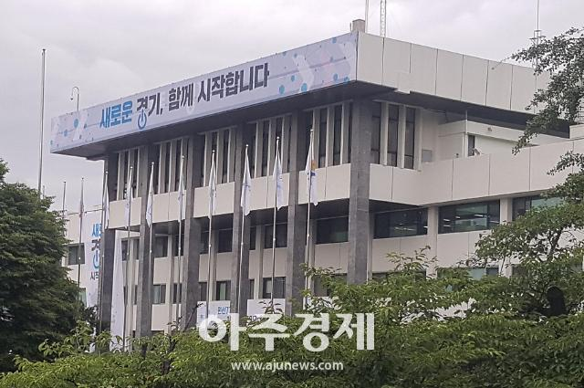 [경기도] 'GAP 우수사례 경진대회' 참여 농가·생산자 단체 공모