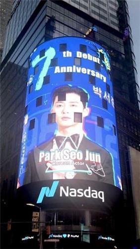 当红演员朴叙俊霸屏纽约时代广场