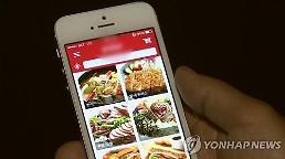 .韩第二季移动端购物额同比增三成.