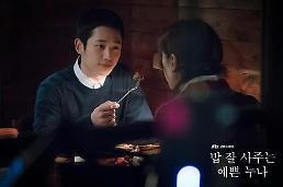 .调查:《漂亮姐姐》成在华最当红韩剧.