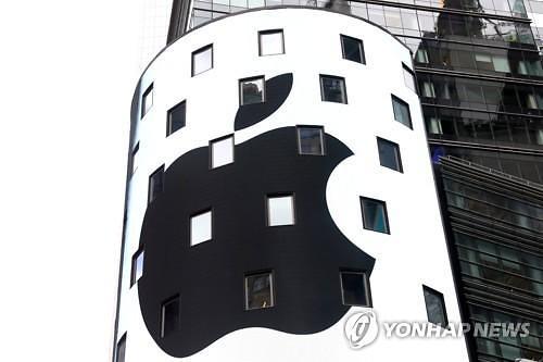 """애플, 꿈의 시총 1조달러 달성…월가 """"주가 더 오를 것"""""""