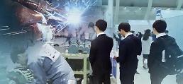 .韩下半年就业岗位变动趋势报告出炉 几家欢喜几家愁.