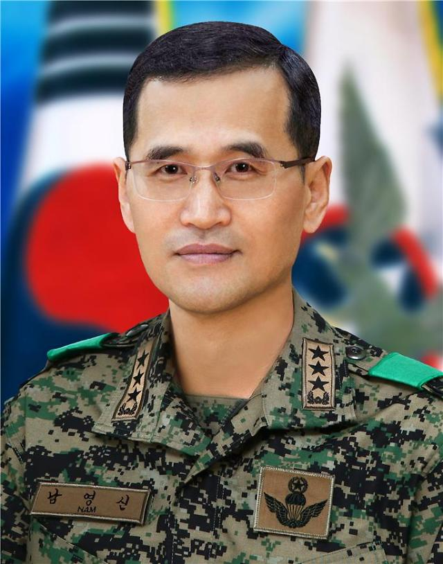 Black Beret chief leads reform of army intelligence command