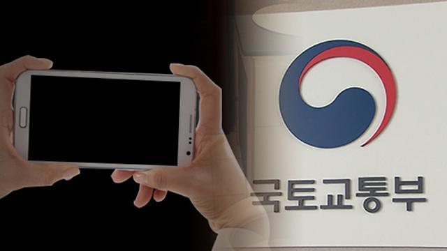 """韩国规定公共交通设施将义务进行""""防偷拍检查"""""""