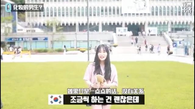 [AJU VIDEO] 如何一眼分辨出韩国人和中国人