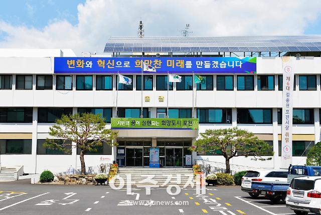 [포천시]국가암검진 홍보를 위한 야간 콜센터 운영