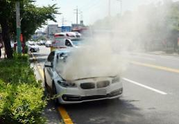 S. Korea consumer association prepares suit against BMW amid fire concerns: Yonhap