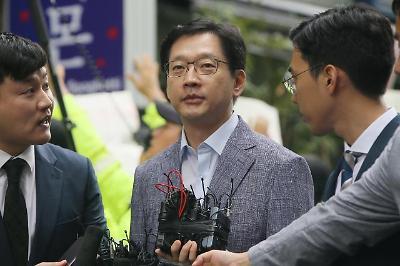 드루킹 연루 의혹 김경수