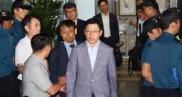 .金庆洙接受18小时独检组调查  对嫌疑全盘否认.
