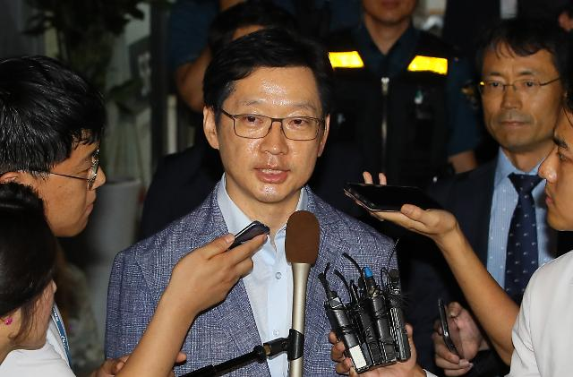 Gov. Kim heads home after overnight interrogation in opinion rigging probe: Yonhap