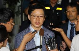 .Gov. Kim heads home after overnight interrogation in opinion rigging probe: Yonhap.