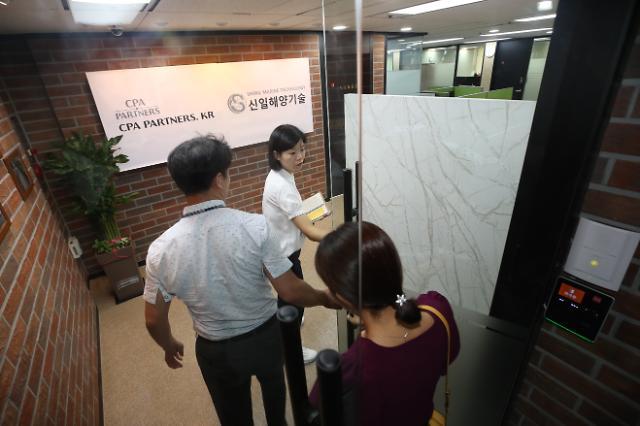 신일그룹 압수수색… 150조 보물선 사기 의혹 증거 나오나?