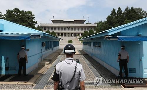 朝鲜通过板门店送还一韩国公民