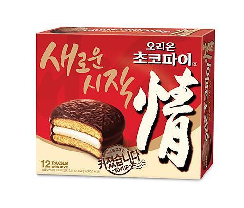 """小小的巧克力派 浓浓的韩国""""情"""""""