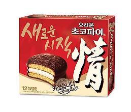 """.小小的巧克力派 浓浓的韩国""""情""""."""