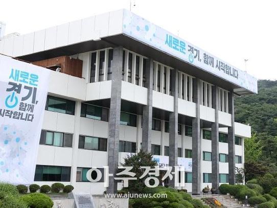 [경기도] 부과 누락된 생태계보전협력금 27억원 추가 징수 나서