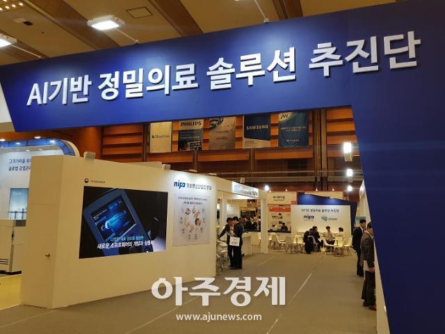 4차산업혁명 아이콘 '혁신의료기기' 현 주소는?