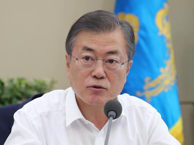 韩总统文在寅施政支持率首次跌至60%以下