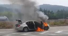 Two more BMW cars catch fire on S. Korean highways