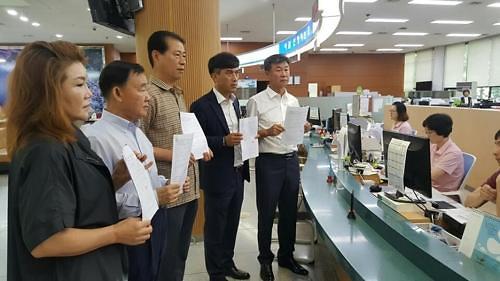 受最低时薪上调影响 韩6家公司申请停运广域公交