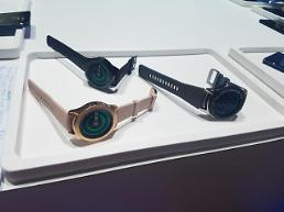 .Samsung Electronics unveils new smartwatch Galaxy Watch.