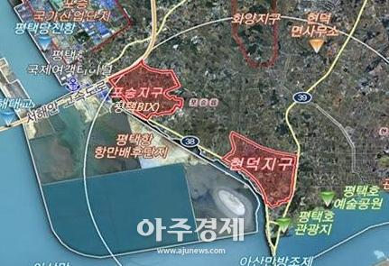 경기도, 평택 현덕지구 특혜 비리 특별감사 착수
