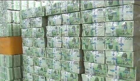 韩财政部发布8月绿皮书:经济复苏势头持续