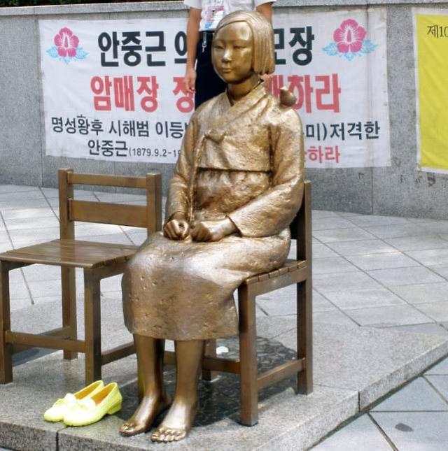 """聊聊韩国人的""""不忘国耻"""""""