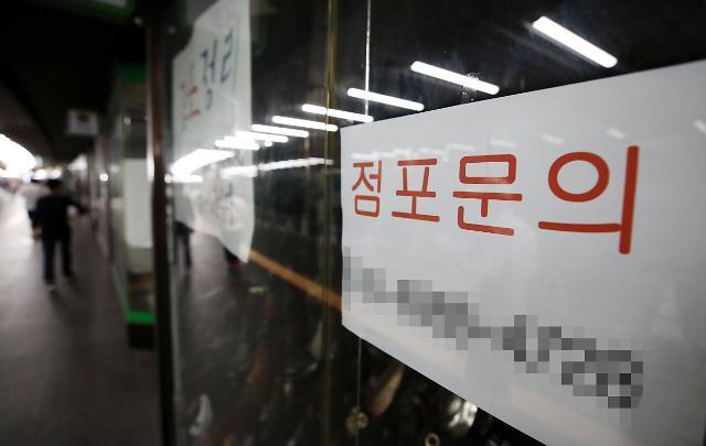 부가세 면제 자영업자 기준 2400만→3000만원…당정 14일 소상공인 대책 발표