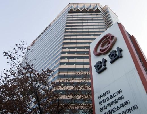 韩华集团今后5年投资1400亿元雇佣3.5万人
