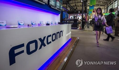 [중국증시] 상장 후 첫 실적공개, 폭스콘 상반기 순이익 2.24% 증가