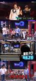 .黄致列无伴奏演唱 《BANG BANG BANG》 把节目PD感动着了.