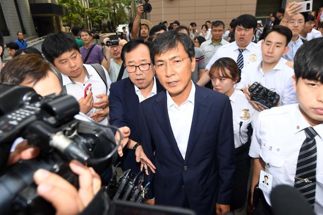 前忠清南道知事性侵女秘书案一审被判无罪