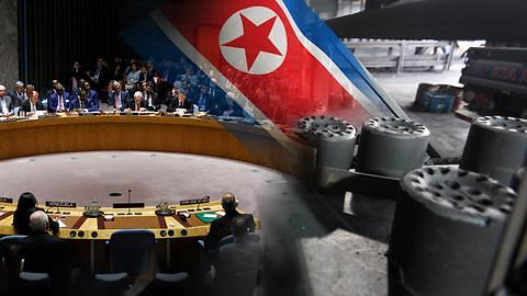 韩政府向安理会提交朝煤入韩调查报告