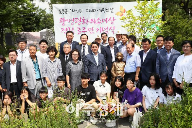 [광명시] 평화의 소녀상 건립 3주년 기념식 개최