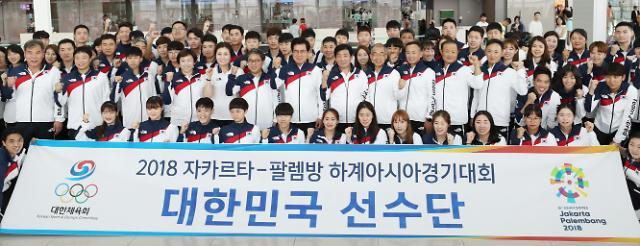 韩亚运团今赴雅加达 争取摘亚军
