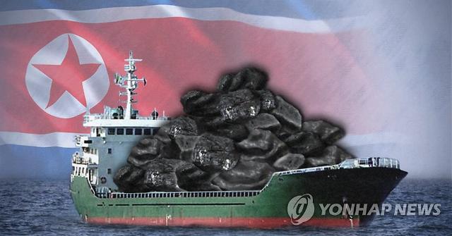 미국, 대북 유엔제재 위반 중·러 기업 등 제재